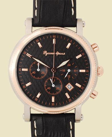 """Купить Наручные часы Полет """"Русское время"""" 7528614 по доступной цене"""