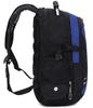 Рюкзак SWISSWIN 1599 Blue