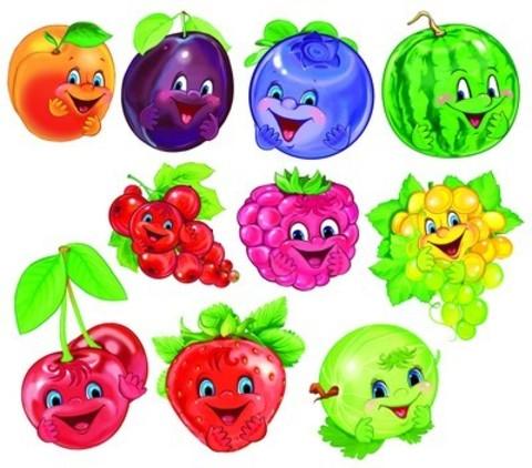 Днем, рисунки веселые фрукты ягоды овощи