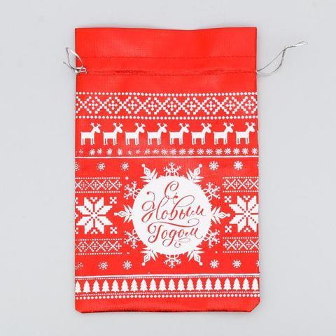 Мешочек для подарков парча «С Новым Годом» 16×24 см