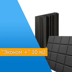 акустический поролон набор для помещения 15 м2