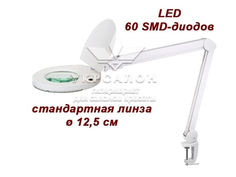 Лампа-лупа 6025-8 LED 3 (5) диоптрий