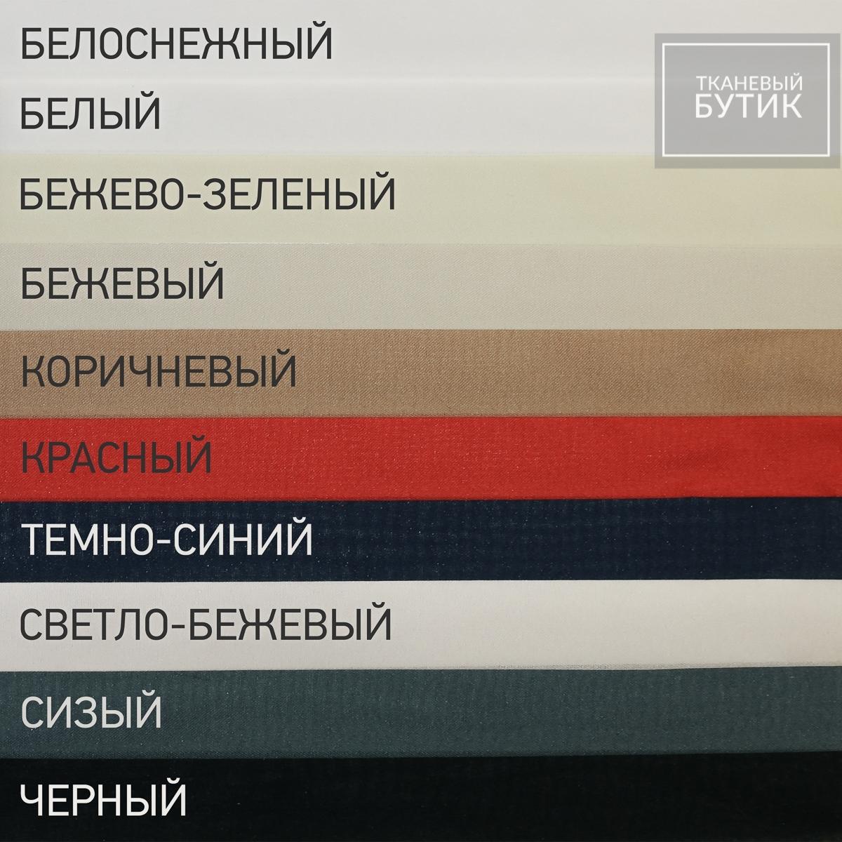 Клеевой материал (20 г/м2)