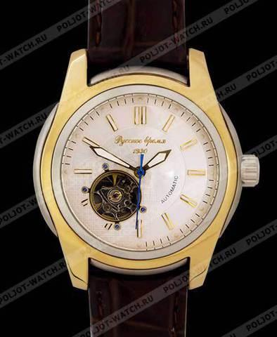 """Купить Наручные часы Полет """"Русское Время"""" 8054108 по доступной цене"""