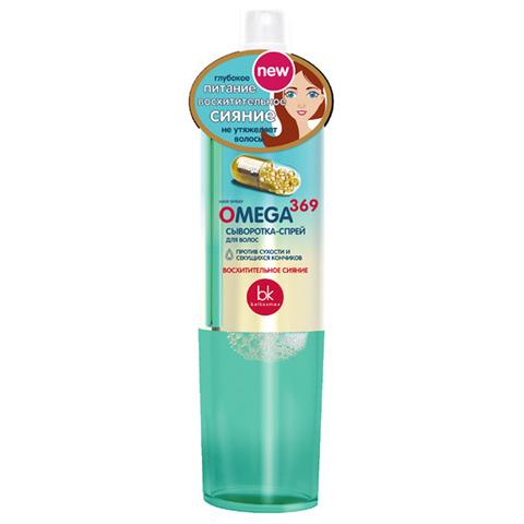 BelKosmex Omega 369 Сыворотка - спрей для волос 150мл