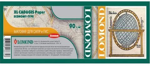 Бумага LOMOND XL CAD&GIS Paper Economy Type – матовая бумага для САПР и ГИС (экономичный тип), ролик 1067мм*45м, 90 г/м2 (1202113)