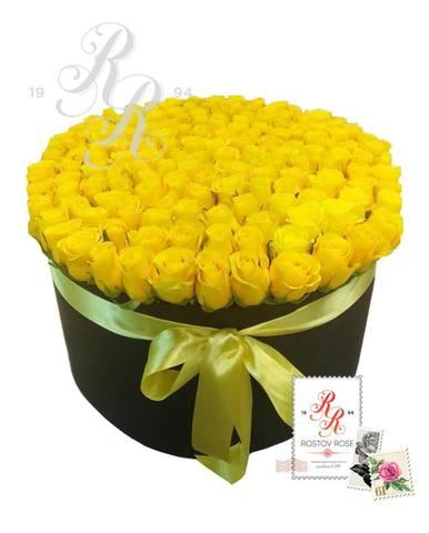 201 Желтая роза в коробке