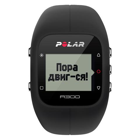 Купить Пульсометр Polar А300 HR black по доступной цене