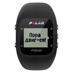 Пульсометр Polar А300 HR black