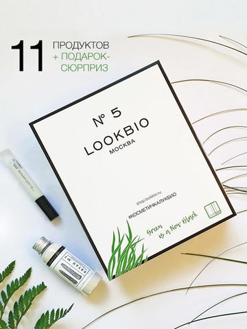 Косметичка LookBio № 5 - новая классика