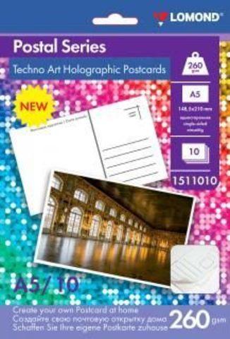 Бумага Lomond Techno Art Holographic Glitter Postcard A5 260Г/М2 (1511010)