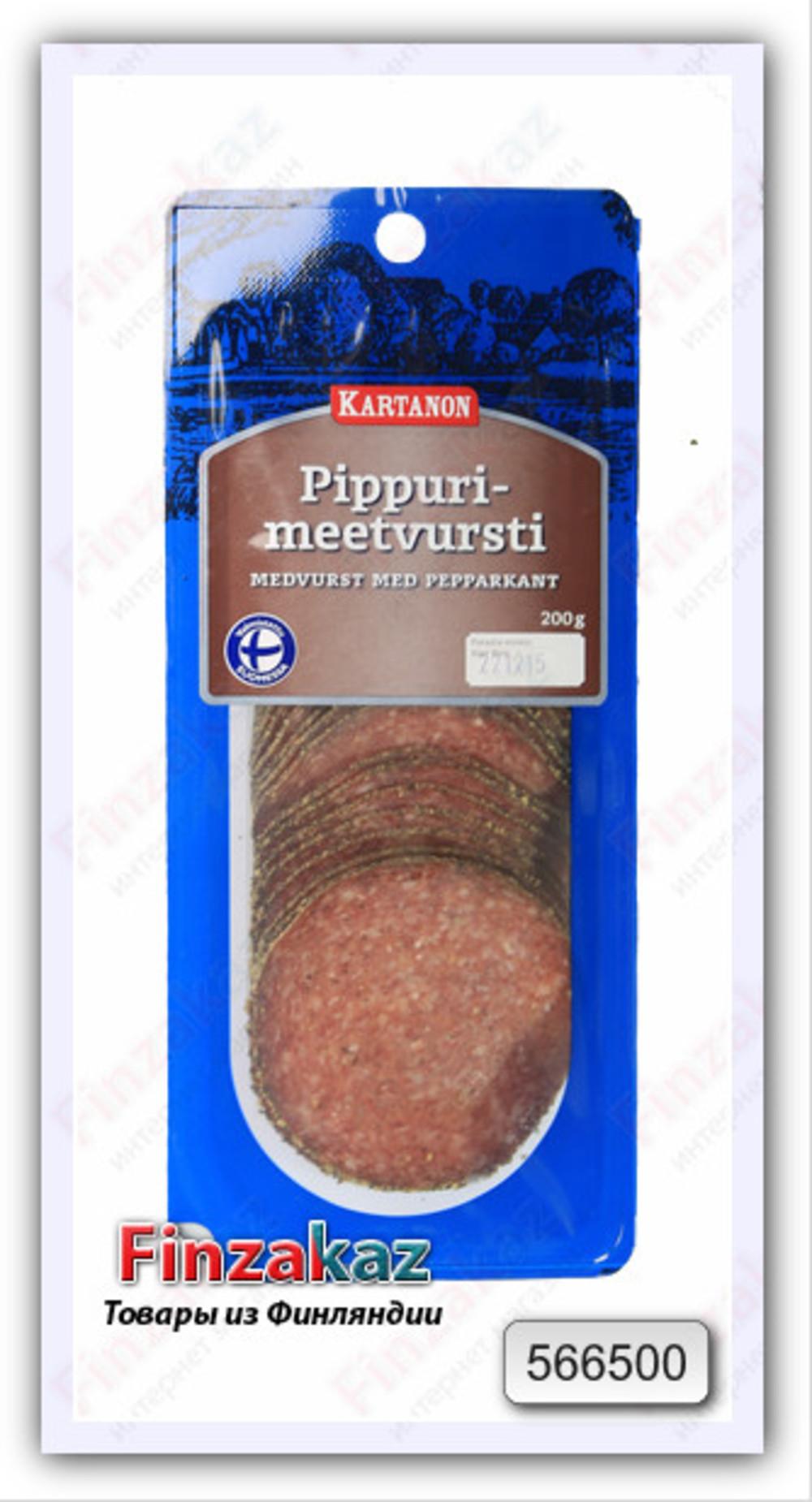 Колбаса салями в нарезке Kartanon с черным перцем 200 гр