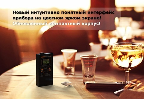 Алкотестер AlcoHunter Professional X