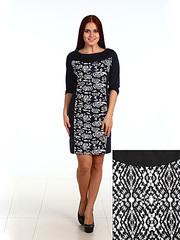0560-1 платье женское