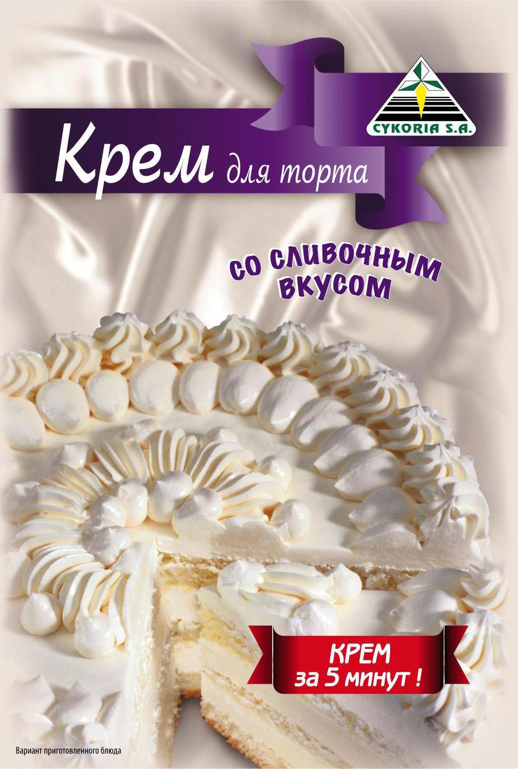 Крем для торта со сливочным вкусом, 100 гр.