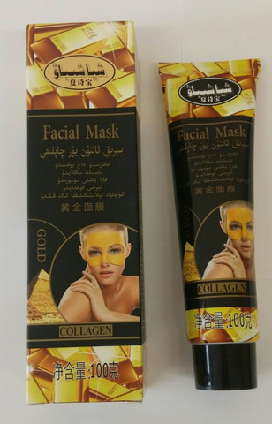 Маска от черных точек на лице Gold Head Facial Mask Collagen