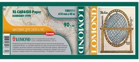 Бумага LOMOND XL CAD&GIS Paper Economy Type – матовая бумага для САПР и ГИС (экономичный тип), ролик 610мм*45м, 90 г/м2 (1202111)