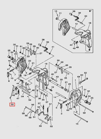 Тяга замка наклона для лодочного мотора T40 Sea-PRO (18-50)