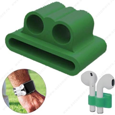 Держатель силиконовый для Apple Airpods одевается на ремешок Apple Watch зеленый