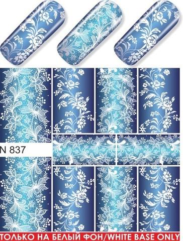 Слайдер-Дизайн 837 milv