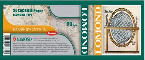 Бумага LOMOND XL CAD&GIS Paper Economy Type – матовая бумага для САПР и ГИС (экономичный тип), ролик 914мм*45м, 90 г/м2 (1202112)