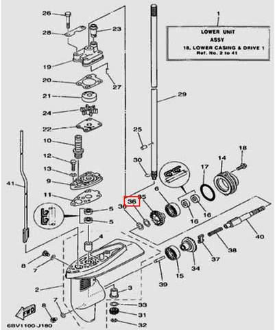 Шайба регулировочная для лодочного мотора F5 Sea-PRO(18-36)
