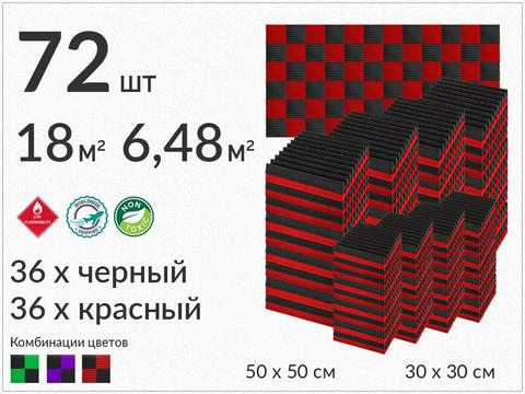 KLIN  black/red  72   pcs