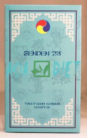 Сенден 23/ Сэнден 23 / Senden 23