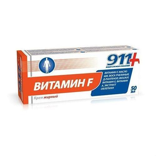 911 Витамин F жирный крем 50 мл.