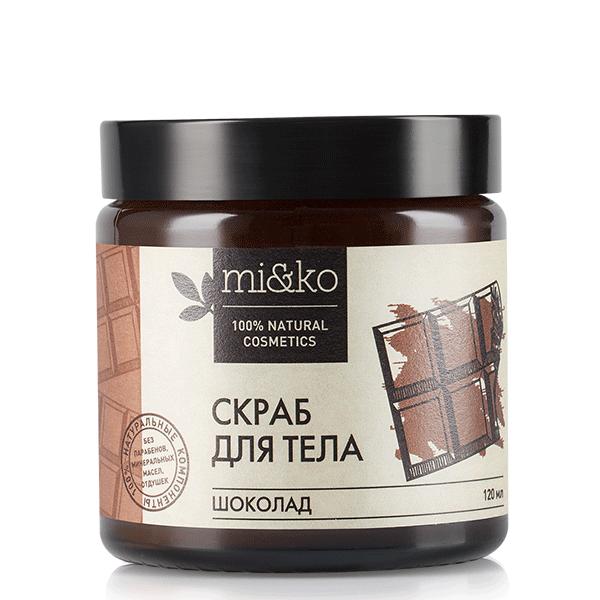 мико скраб для тела шоколад
