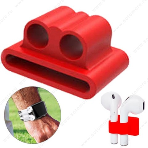 Держатель силиконовый для Apple Airpods одевается на ремешок Apple Watch красный