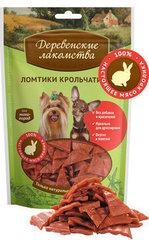 Деревенские лакомства для собак мини-пород Ломтики крольчатины 60г