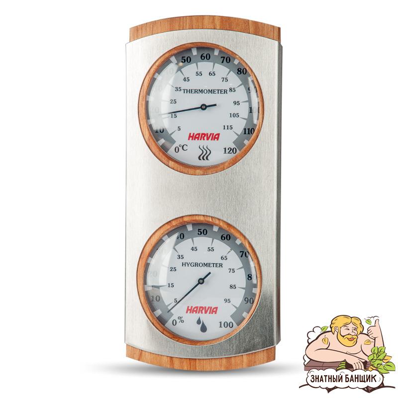 Термогигрометр HARVIA SAS92306