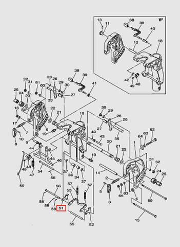 Скоба замка наклона для лодочного мотора T40 Sea-PRO (18-51)