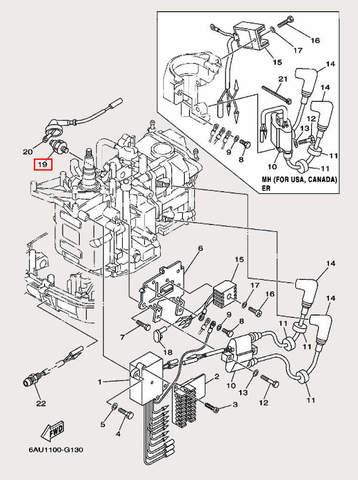 Датчик масла для лодочного мотора F9,9 Sea-PRO (12-19)