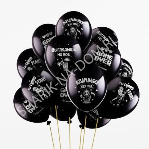 Шарики на День Рождения Воздушные шары Юмористические С Д.Р. large_Воздушные_шары_Страшные_чёрные-min.jpg