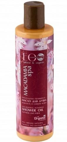 EO Laboratorie Macadamia Spa Питательное пенящееся масло для душа