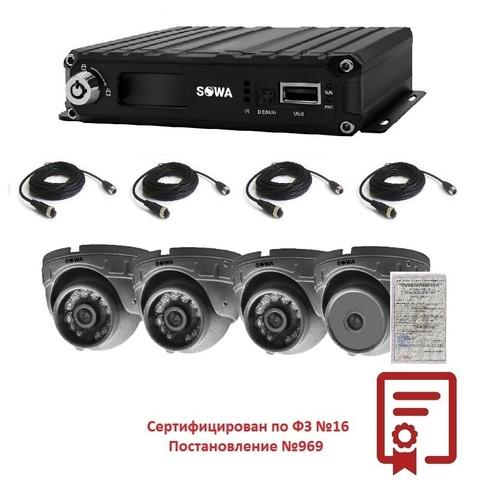 Комплект видеонаблюдения для транспорта на 4 FullHD камеры SOWA (сертификат 969)