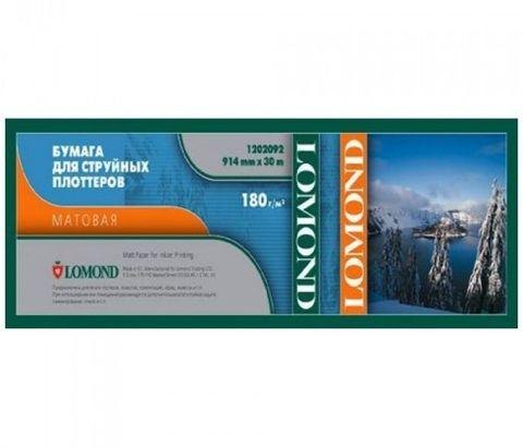 Бумага LOMOND XL Matt Paper, ролик 1067мм*50,8 мм, 180 г/м2, 30 метров (1202093)