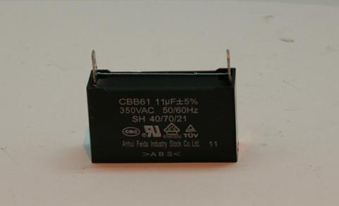 Конденсатор DDE 12мкф GG950