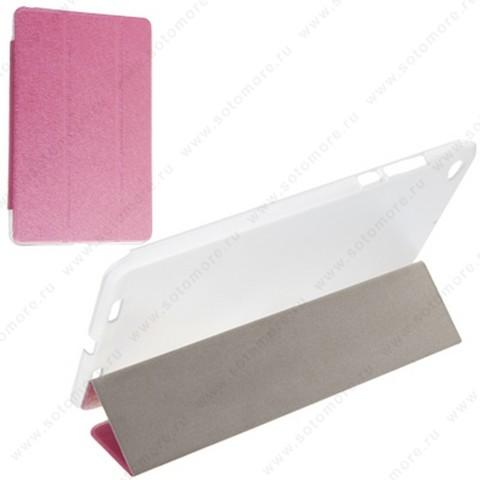 Чехол-книжка пластиковый для планшета Xiaomi Mi Pad 2 розовый