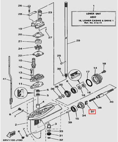 Клач для лодочного мотора F5 Sea-PRO(18-37)