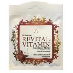 Маска альгинатная витаминная (саше) Anskin PREMIUM Revital Vitamin Modeling Mask / Refill 25гр
