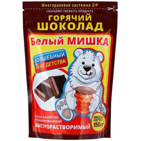Горячий шоколад 'Белый мишка', 150г в магазине Каша из топора