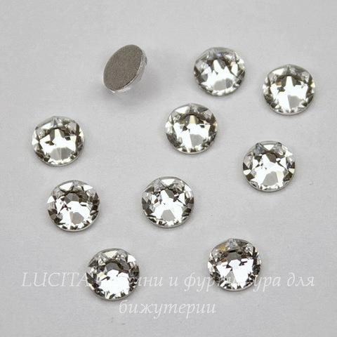 2088 Стразы Сваровски холодной фиксации Crystal ss 20 (4,6-4,8 мм), 10 штук