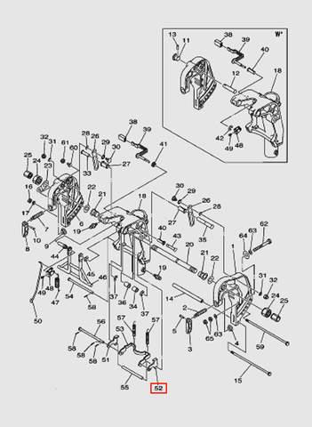 Скоба замка наклона для лодочного мотора T40 Sea-PRO (18-52)