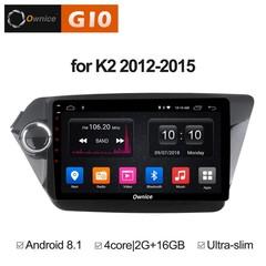 Штатная магнитола на Android 8.1 для KIA RIO Ownice G10 S9731E