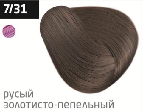 OLLIN performance 7/31 русый золотисто-пепельный 60мл перманентная крем-краска для волос