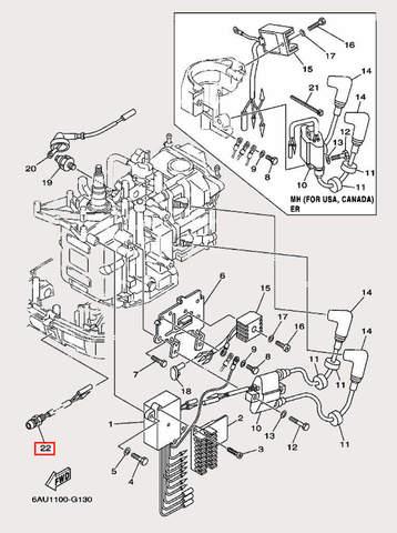 Лампа сигнальная для лодочного мотора F9,9 Sea-PRO (12-22)
