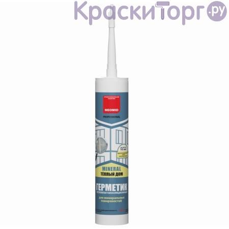 Герметик для минеральных поверхностей Neomid Теплый Дом Mineral Professional / Неомид Минерал